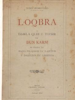 l-oqbra